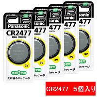 パナソニック リチウムコイン電池 3V CR2477 1箱(5個入)