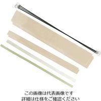 富士インパルス ポリシーラー(卓上型) 200-2 補修セット 1セット 6-645-15 (直送品)