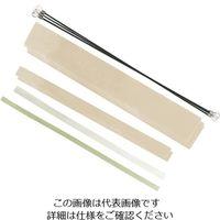 富士インパルス ポリシーラー(卓上型) 300-2 補修セット 1セット 6-645-16 (直送品)