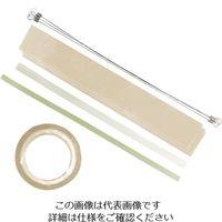 富士インパルス ポリシーラー(卓上型)用 200-Y 補修セット(溶断用) 1セット 6-645-13 (直送品)