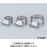 アズワン ステンレスホースクリップ φmm:25-11 SS0800N 1個 6-653-02 (直送品)