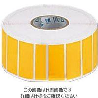 アズワン カラーラベル CLー1 黄 1000枚入 6ー698ー02 1巻(1000枚入) 6ー698ー02 (直送品)