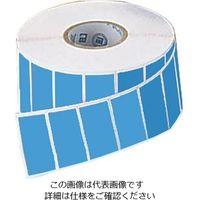 アズワン カラーラベル CL-1 青 1000枚入 1巻(1000枚) 6-698-07 (直送品)