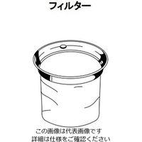 東浜商事 ハイパワークリーナー用 特殊コーティングフィルター 1枚入 1枚 6-7081-03 (直送品)