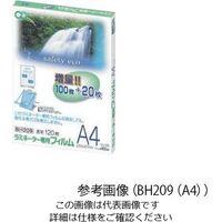 アスカ ラミネーターフィルム B5 100μm BH208(B5) 1箱(120枚) 0-7428-06(直送品)