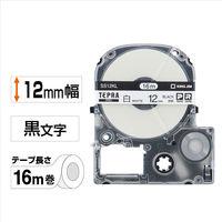 キングジム テプラ PROテープ ロングタイプ(16m巻) 12mm 白ラベル(黒文字) 1個 SS12KL
