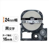 キングジム テプラ PROテープ ロングタイプ(16m巻) 24mm 白ラベル(黒文字) 1個 SS24KL