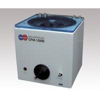 アズワン 小型遠心機 12000rpm CFM-1000 1台 1-8937-01 (直送品)