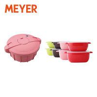 マイヤー電子レンジ圧力鍋+コンテナセット