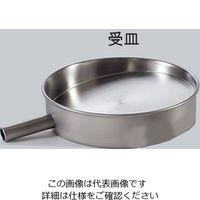 フリッチュ ふるい振とう機湿式用受皿(ふるい用) 1個 5-5600-13 (直送品)