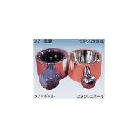 フリッチュ 電磁ふるい振とう機ステンレス乳鉢 1個 5-5600-19 (直送品)
