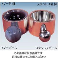 フリッチュ 電磁ふるい振とう機メノーボールφ50mm 1個 5-5600-18 (直送品)
