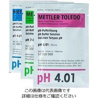 メトラー・トレド(METTLER TOLEDO) pHメータ用標準液 20mL 10入 51302068 1-5102-04 (直送品)