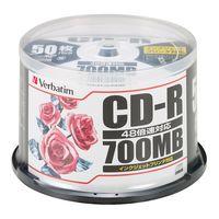 CD-R(DATA) 48倍速対応 スピンドルケース SR80PP50 1パック(200枚入) 三菱ケミカルメディア