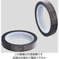 アズワン AP ESDテープ ロゴ付 19mm 1ー7169ー52 1袋(500m入) 1ー7169ー52 (直送品)