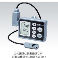 佐藤計量器製作所 記憶計 SK-L200THIIα(温湿度分離型、JCSS校正証明書付) 1台 1-7793-06 (直送品)