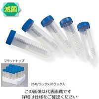 プラスチックチューブ(コニカル底) PP 滅菌済 50mL フラットトップ 05-539-8 2-5362-09 (直送品)