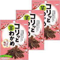 なとり コリッと茎わかめ さっぱり梅味 10g 1セット(3袋入)