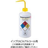 薬品識別安全洗浄瓶 イソプロピルアルコール用 2425-0504 4-3039-04 (直送品)