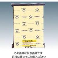 桜井(サクライ) クリーンルーム用無塵紙 75RY A4Y 75RYA4 1箱(2500枚) 6-8240-03 (直送品)