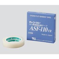 中興化成工業 チューコーフロー(R)粘着テープ ASF-110FR 0.08×19mm×10m 1巻(10m) 7-315-01 (直送品)