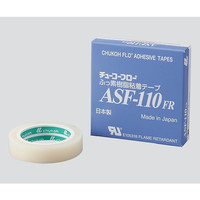 中興化成工業 チューコーフロー(R)粘着テープ ASF-110FR 0.13×19mm×10m 1巻(10m) 7-315-02 (直送品)