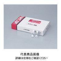アズワン ラボランスクリュー管瓶No.4 13.5mL 9-852-06 1箱(55本入)