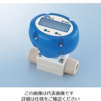 オーバル 渦式フローモニター(液体用) FLM21-10PCW 1台 1-6236-03 (直送品)
