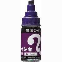 油性ペン マジックインキ 大型 紫 寺西化学工業 ML-T8