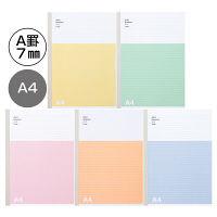 【アスクルオリジナルノート】 A4 40枚 A罫7mm 5色アソートパック 50冊