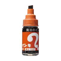 油性ペン マジックインキ 大型 黄土色 寺西化学工業 ML-T10