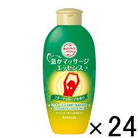 【アウトレット】めぐリラク 温かMエッセンス フルーティハーブの香り 1箱(250mL×24個入) バスクリン