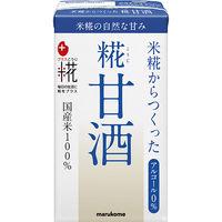 マルコメ 糀甘酒 LLパック 125ml 1箱(18本入)