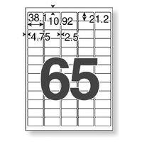 アスクル マルチプリンターラベル 65面四辺余白付角丸 1箱(100シート入×5袋)