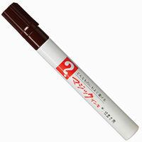 油性ペン マジックインキNo.500 細書き こげ茶 寺西化学工業 M500-T18