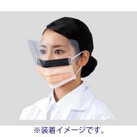 【アウトレット】FBサージカルマスク(フェイスガード付) FBM-181-L1 1箱(50枚入) ホギメディカル