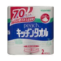 キッチンペーパー peach(ピーチ) キッチンタオル 70カット 1パック(2ロール入) 日清紡