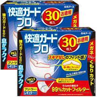 快適ガードプロ プリーツタイプマスク ふつうサイズ お徳用 1セット(30枚入×2箱) 白元アース