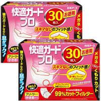 快適ガードプロ プリーツタイプマスク 小さめサイズ お徳用 1セット(30枚入×2箱) 白元アース