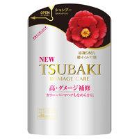 TSUBAKI(ツバキ)ダメージケア シャンプー 詰替え 345mL 資生堂