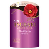 TSUBAKI(ツバキ)ボリュームタッチ コンディショナー 詰替え 345mL 資生堂