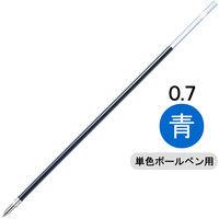 油性ボールペン替芯 H-0.7mm芯 青 BR-6A-H-BL 10本 ゼブラ