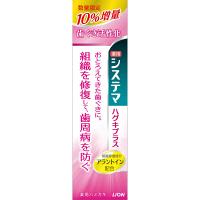 システマ ハグキプラス ハミガキ 増量品99g 1本 ライオン 歯磨き粉