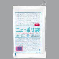 福助 ニューポリ袋 0.03mm厚 吊りひも付 10号 180×270mm 透明 1セット(1000枚:100枚×10袋) 福助工業