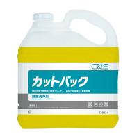 シーバイエス カットバック 5L 1ケース(3本入) T30134 除菌洗浄剤 (取寄品)