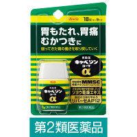 【第2類医薬品】キャベジンコーワα 18錠 興和新薬