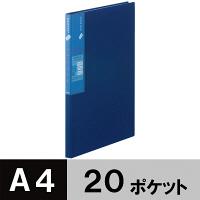 スーパーエコノミークリアーファイル+ 固定式20ポケット 10冊 ネイビー プラス