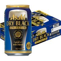 アサヒ スーパードライ ドライブラック 350ml 24缶