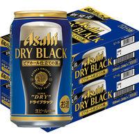 アサヒ スーパードライ ドライブラック 350ml 48缶