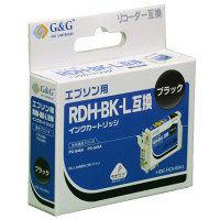 【アウトレット】G&G 互換インク HBEーRDHBKL/ブラック (エプソン RDH-BK-L互換) 1個